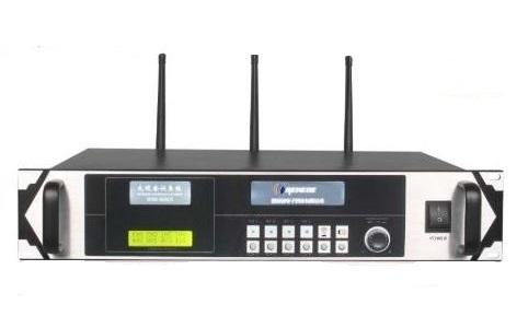 Bộ điều khiển trung tâm không dây ATK cao cấp, chất lượng