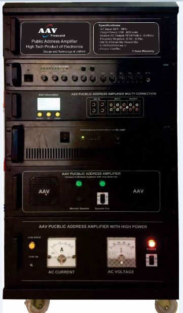 Tăng âm truyền thanh 3500W chất lượng tốt AAV PA-3500