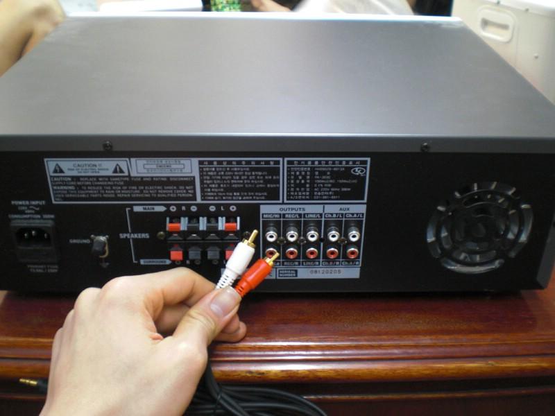 Hệ thống âm thanh tòa nhà chung cư